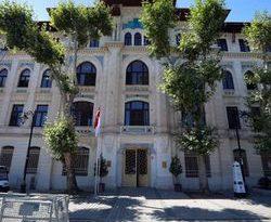 İstanbul Tapu ve Kadastro binası müze oluyor